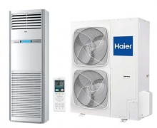 Haier AP60KS1ERA(S) / 1U60IS1EAB(S)
