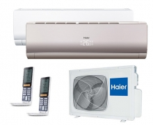 Haier 2 х AS09NS5ERA / 2U18FS1(2)ERA(S)