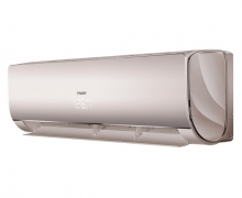 Haier AS12NS5ERA-G / 1U12BS3ERA