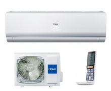 Haier AS12NS3ERA-W / 1U12BS3ERA